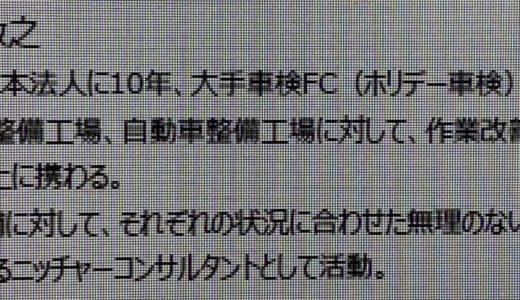 コグニ会通信vol.2